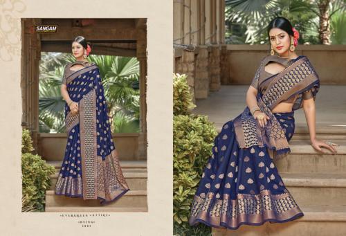 Sangam Vartika 1001 Price - 1145