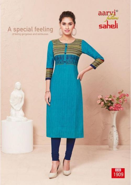 Aarvi Fashion Saheli 1909 Price - 255