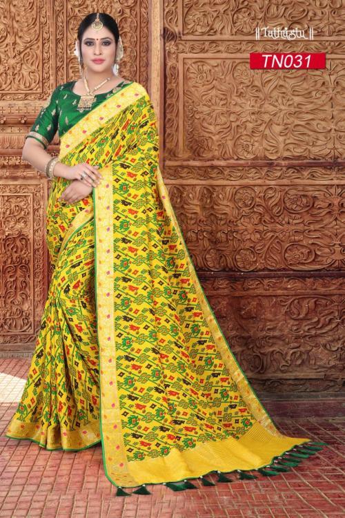 Tathastu Non Catalog Saree TN-31 Price - 2705