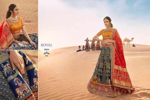 Royal Designer Royal 972 Price - 6495