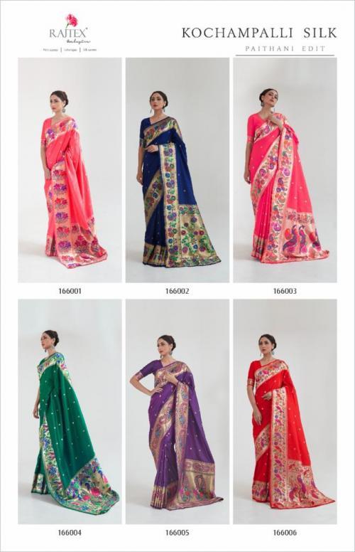 Raj Tex Saree Kochampalli Silk 166001-166006 Price - 10650
