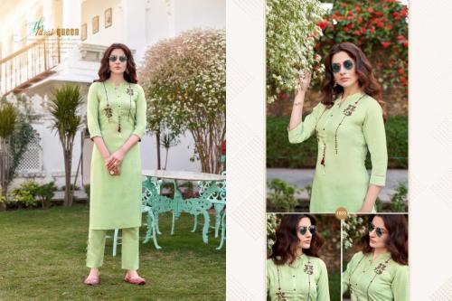 Kajri Style Namya 1003 Price - 545