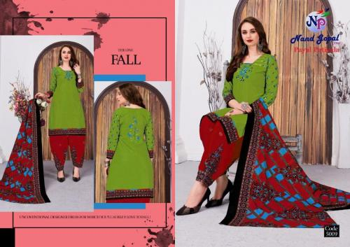 Nand Gopal Payal Patiyala 5009 Price - 300