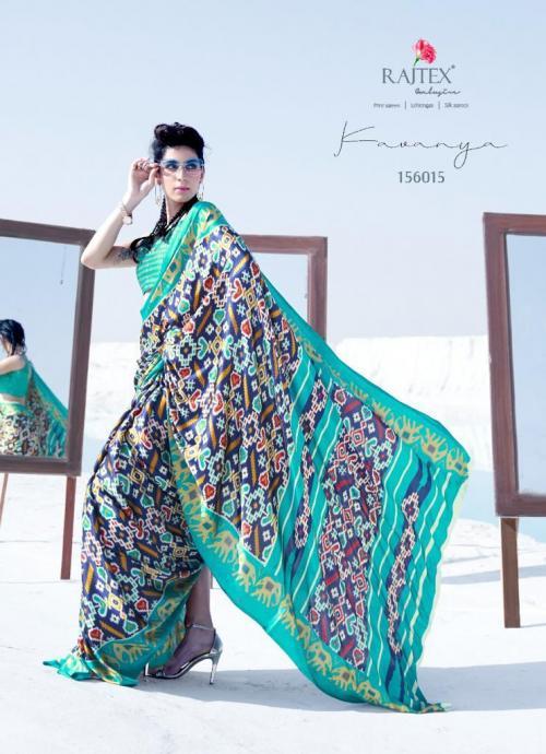 Rajtex Saree Kavanya 156015 Price - 725