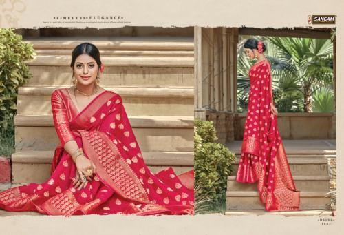 Sangam Vartika 1002 Price - 1145
