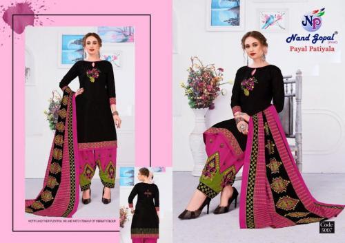 Nand Gopal Payal Patiyala 5007 Price - 300