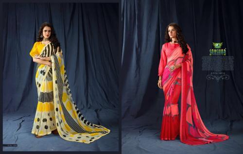 Sanskar Kasak 1002-3 Price - 699