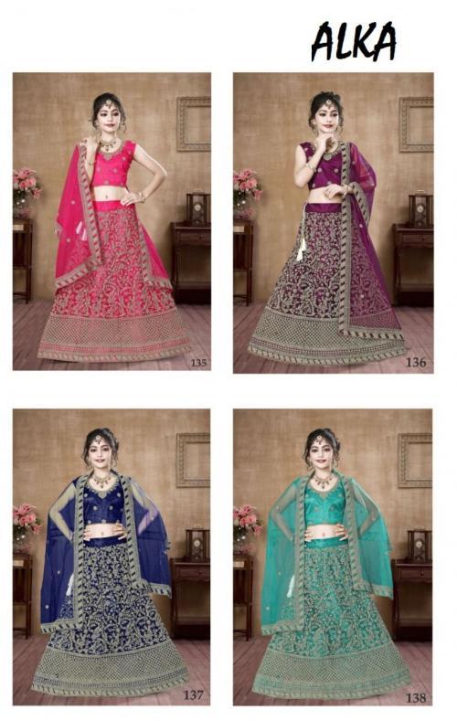 Alka Children Wear 135-138 Price - 6600