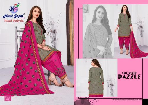Nand Gopal Payal Patiyala 5012 Price - 300