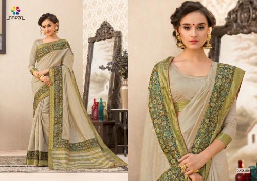 Aarza Silken Dubara 1608 Price - 1045
