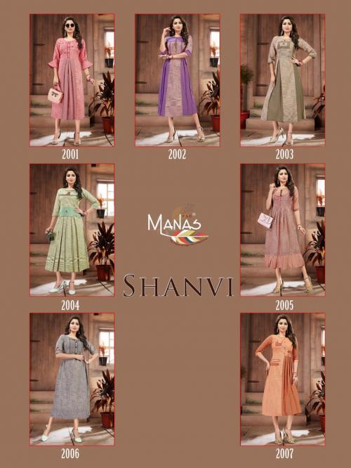 Manas Shanvi 2001-2007 Price - 3843