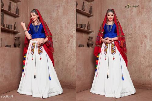 Aawiya Rajwadi PC8008 Price - 1499