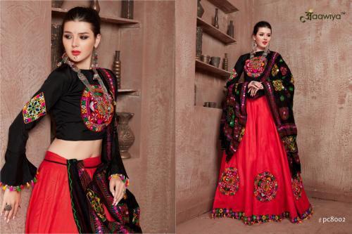 Aawiya Rajwadi PC8002 Price - 1499