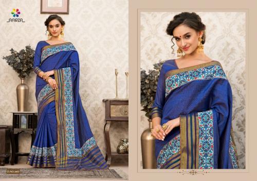Aarza Silken Dubara 1603 Price - 1045