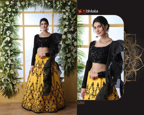 Khusboo Lehenga Bridesmaid Vol-4 Shubhkala 1241-1247 Series