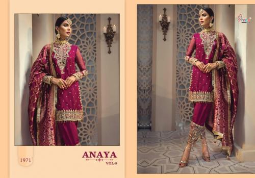 Shree Fabs Anaya 1971 Price - 1499