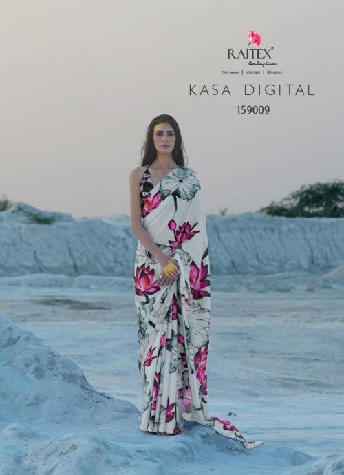Rajtex Kasa Digital 159009 Price - 1005