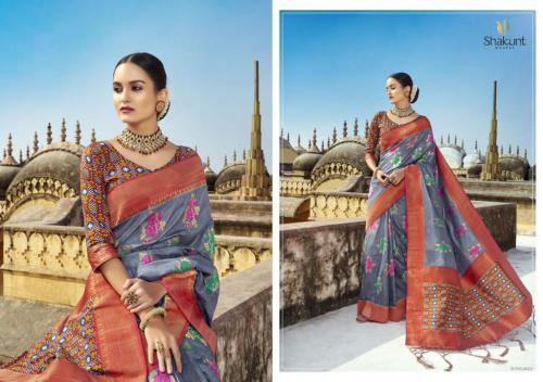 Shakunt Saree Attraction 26521 Price - 1971