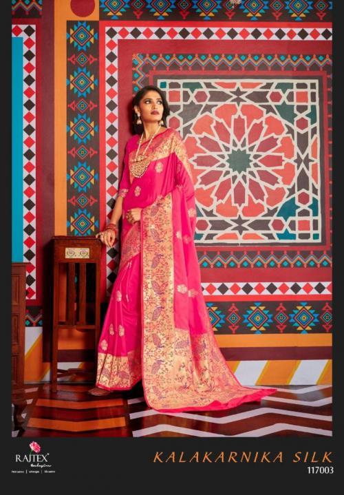 Rajtex Saree Kalakarnika Silk 117003 Price - 2295
