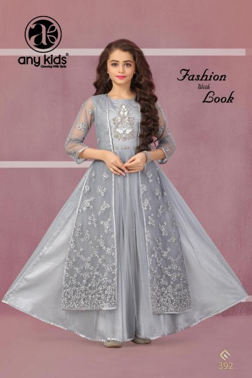 Any Kids Designer Gowns Vol-28 392-411 Series
