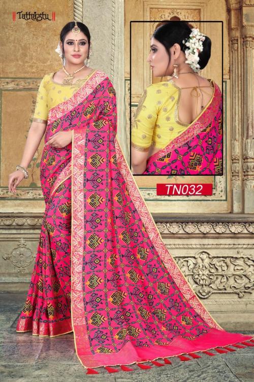 Tathastu Non Catalog Saree TN-32 Price - 2705