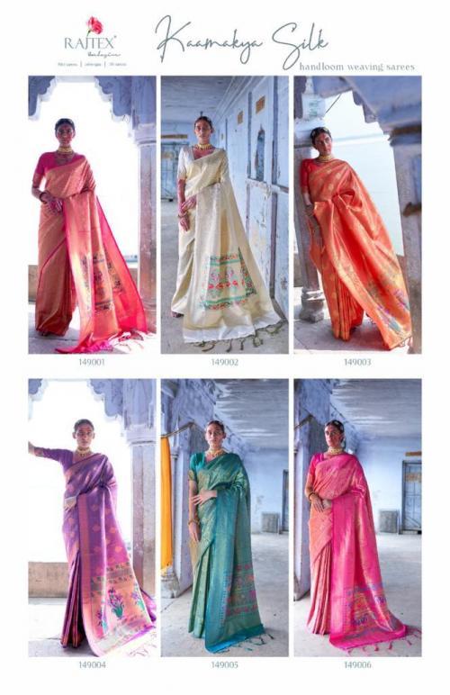 Rajtex Kamaakya Silk 149001-149006 Price - 9690