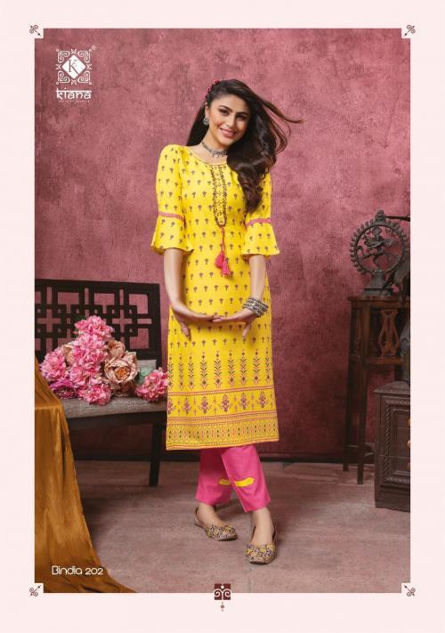 Kiana Fashion Binda 202 Price - 800