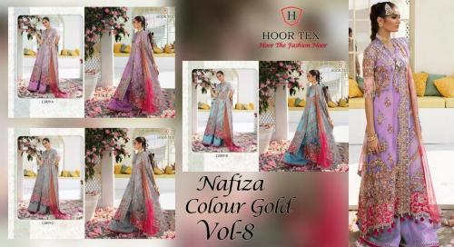 Hoor Tex Nafiza Colour Gold 13009 Colors Price - 4350