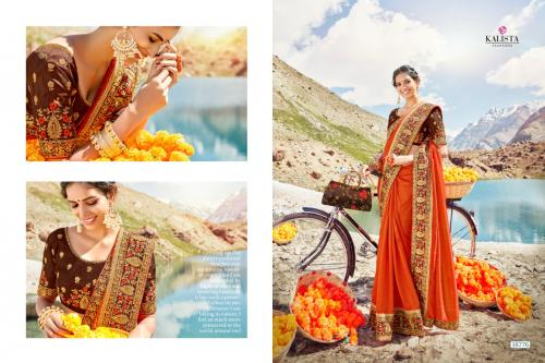Kalista Fashion Heritage 38776 Price - 1399