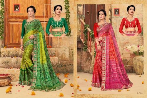 Jalnidhi Aasopalav 7304-A,B Price - 2170