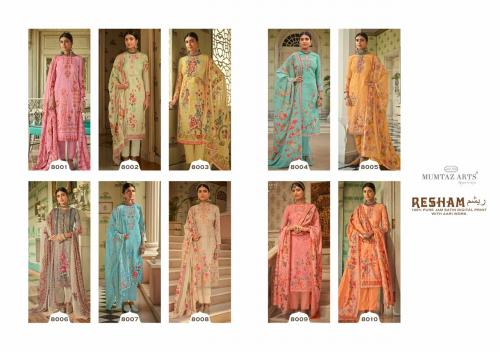 Mumtaz Arts Resham 8001-8010 Price - 7500