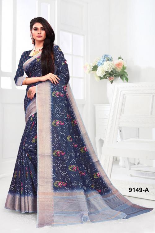 NP Saree Designer Banarasi Silk  9149