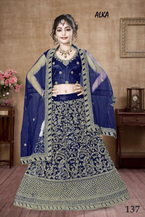 Alka Children Wear 137 Price - 1650