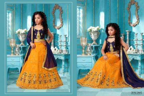 Sanskar Style Baby Doll 2563 Price - 835