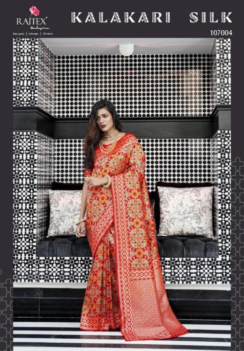 Rajtex Saree Kalakari Silk 107004 Price - 3035