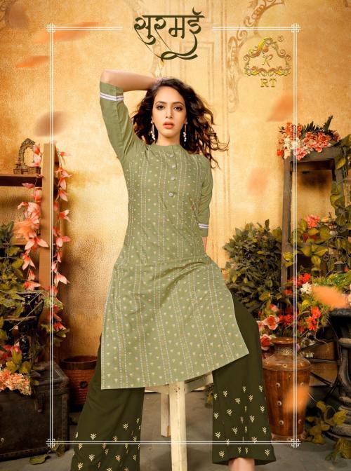 Rijiya Trends Surmaee 8002 Price - 675