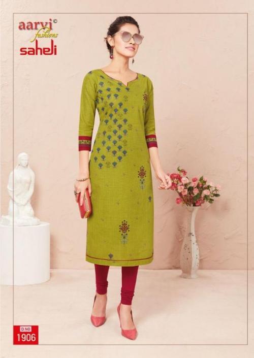 Aarvi Fashion Saheli 1906 Price - 255