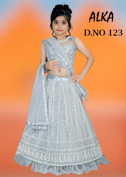 Alka Children Wear 123 Price - 1525