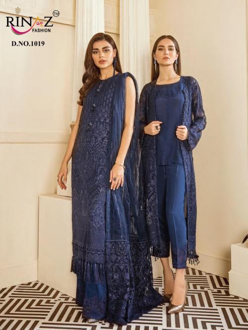 Rinaz Fashion Designer Pakistani Salwar Kameez