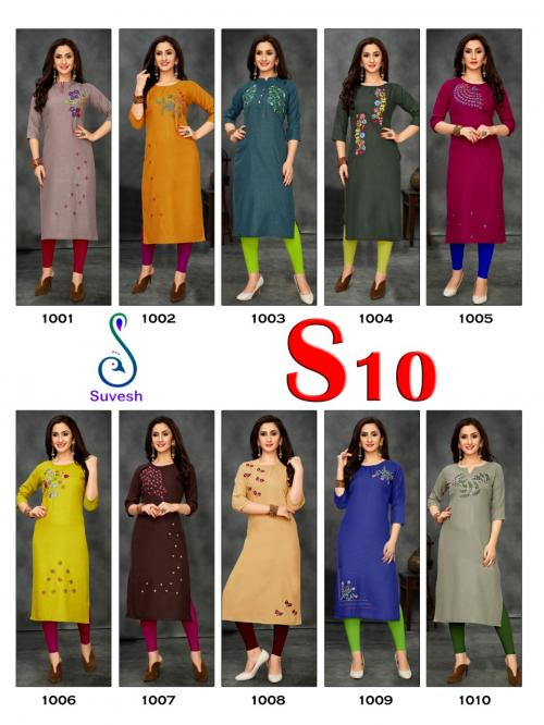 Suvesh 1001-1010 Price - 3800