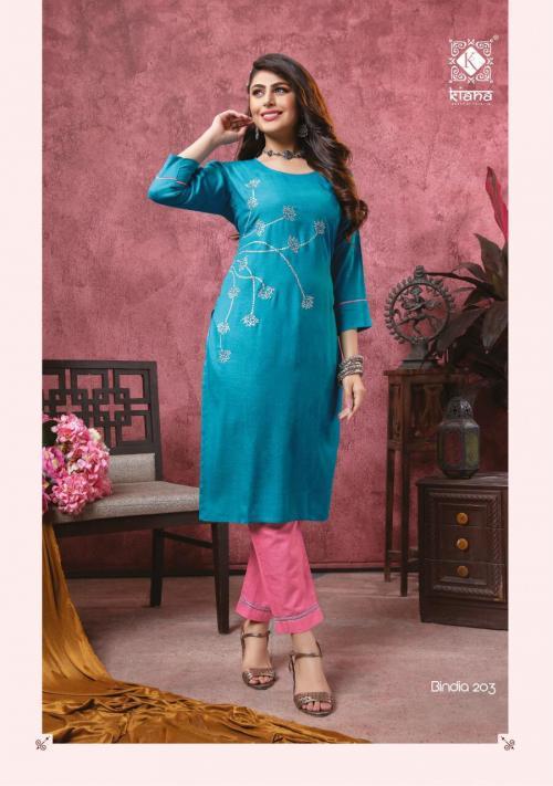 Kiana Fashion Binda 203 Price - 800