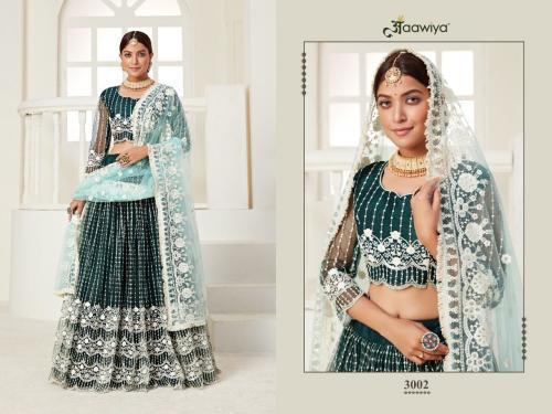 Aawiya Amrita 3002 Price - 3120