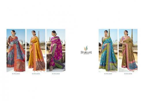 Shakunt Saree Attraction 26521-26526 Price - 11826