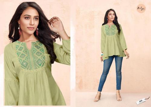 LT Fabrics Essentials 404 Price - 449