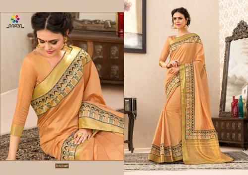 Aarza Silken Dubara 1607 Price - 1045