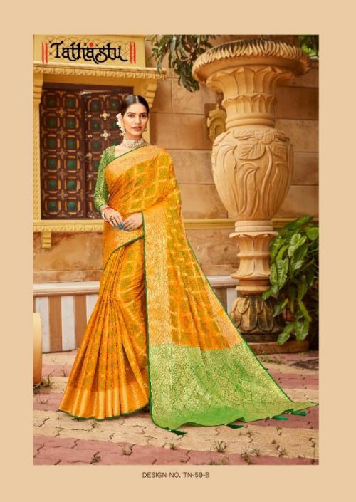 Tathastu Maharani TN-59-B Price - 1295