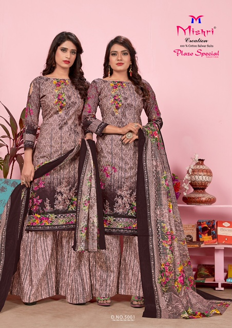 Mishri Creation Plazo Special Karachi Cotton 5001 Price - 355