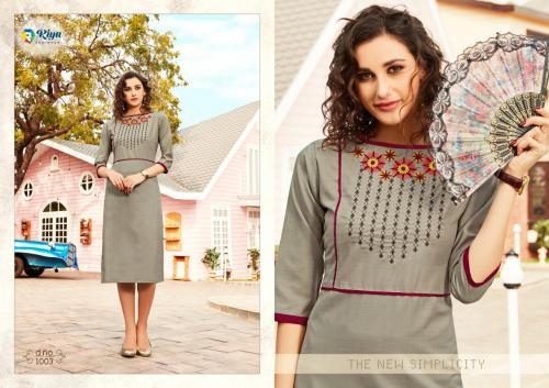 Riya Designer Afrouze 1003 Price - 385