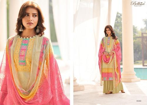Belliza Designer Vogue 546-003 Price - 700