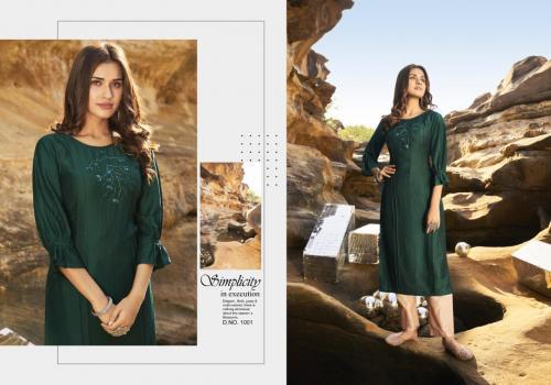 Kessi Kalaroop Kivi Octavia 1001 Price - 549